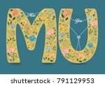 miss you. yellow letters   m... | Shutterstock .eps vector #791129953