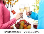 couple drinking wine at chinese ... | Shutterstock . vector #791132593