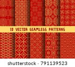 chinese red and golden seamless ... | Shutterstock .eps vector #791139523