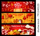 chinese new year of dog... | Shutterstock .eps vector #791140123