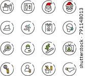 line vector icon set   passport ...   Shutterstock .eps vector #791148013
