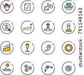 line vector icon set  ... | Shutterstock .eps vector #791148163