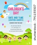 children's day poster... | Shutterstock .eps vector #791155507