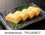 japanese rolled omelette   Shutterstock . vector #791163817