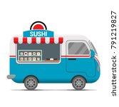 japanese sushi street food... | Shutterstock .eps vector #791219827