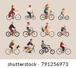 collection of people riding... | Shutterstock .eps vector #791256973