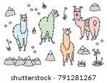 vector set of characters.... | Shutterstock .eps vector #791281267