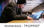 strasbourg  france   jan 11 ... | Shutterstock . vector #791299207