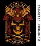 samurai skull with wings poster ... | Shutterstock . vector #791304913