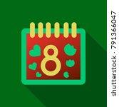 march 8. calendar icon.vector...
