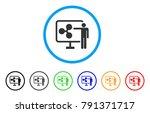 ripple public report rounded... | Shutterstock .eps vector #791371717