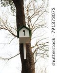 Small Wooden House For Birds O...