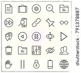 matherial design line icons set ... | Shutterstock .eps vector #791378887