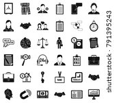 work discussion icons set....   Shutterstock . vector #791395243