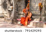 kathmandu    october 05  nepal  ... | Shutterstock . vector #791429293