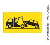 tow truck city road assistance... | Shutterstock .eps vector #791429383