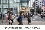tokyo japan september23 2017  ... | Shutterstock . vector #791475937