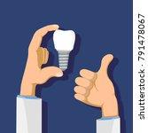 dentist holding a dental... | Shutterstock .eps vector #791478067