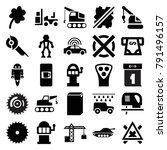 machine icons. set of 25... | Shutterstock .eps vector #791496157