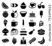 tasty icons. set of 25 editable ... | Shutterstock .eps vector #791499613