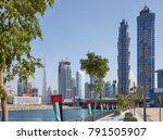 November 23rd 2017  Dubai Wate...