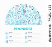 psychologist concept in half... | Shutterstock .eps vector #791514133