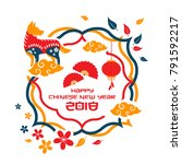 colorful chinese new year 2018... | Shutterstock .eps vector #791592217