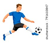 soccer player with ball. sports ... | Shutterstock .eps vector #791610847