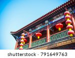 Chinese lantern and pavilion. Located in the Tianjin Ancient Culture Street, Tianjin City, China.