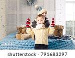 christmas concept.children... | Shutterstock . vector #791683297