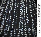 christmas card 2019 | Shutterstock . vector #791693653