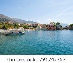 assos   kefalonia  20 august... | Shutterstock . vector #791745757