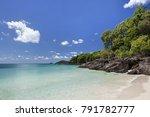 view of rocky coastline with... | Shutterstock . vector #791782777