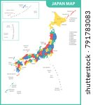 the detailed map of the japan... | Shutterstock .eps vector #791783083