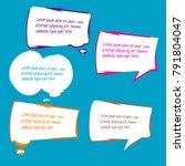 set of bubble speech quote box... | Shutterstock .eps vector #791804047