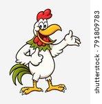 rooster cartoon character... | Shutterstock .eps vector #791809783
