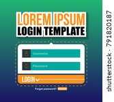 login template ui vector image