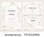 marble wedding invitations set  ...   Shutterstock .eps vector #791933983
