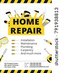 home improvement poster or... | Shutterstock .eps vector #791938813