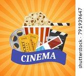 cinema banner. movie watching...   Shutterstock .eps vector #791939647