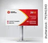 billboard banner  modern design ... | Shutterstock .eps vector #791941543