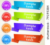 set of abstract origami tag... | Shutterstock .eps vector #79195384