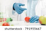 scientist is working on... | Shutterstock . vector #791955667