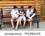 petropavlovsk  kazakhstan  ... | Shutterstock . vector #791984143