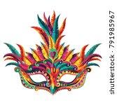 happy carnival festive concept... | Shutterstock .eps vector #791985967
