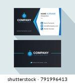 modern creative business card... | Shutterstock .eps vector #791996413