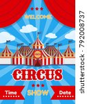 vector illustration of a circus ... | Shutterstock .eps vector #792008737