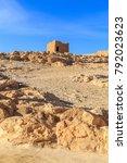 ruins of masada fort  ancient...   Shutterstock . vector #792023623