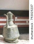 Ancient Metal Jug In Oriental...