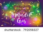 golden carnival mask with... | Shutterstock .eps vector #792058327